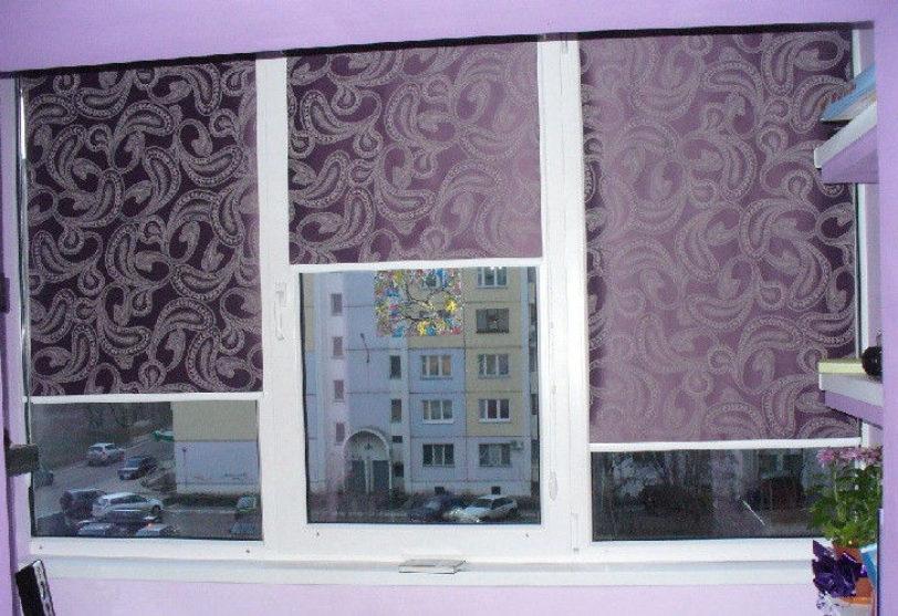 Рулонные шторы Мини.
