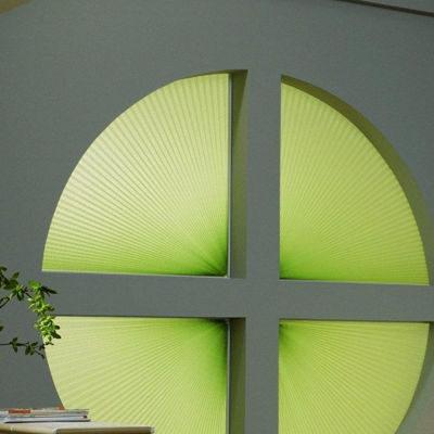 Круг – веер из четырех секций.
